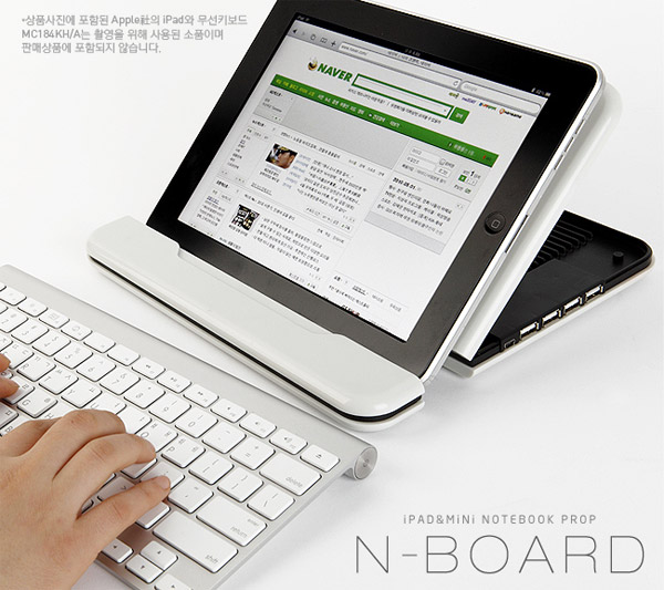ipad_n_board_ipad_dock