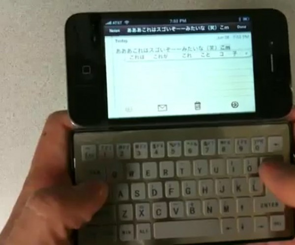 IPhone 4 Gets Folding Keyboard (Sorta)