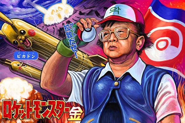king jong il pokemon painting