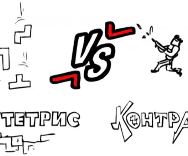 Tetris Vs Contra: or is It?