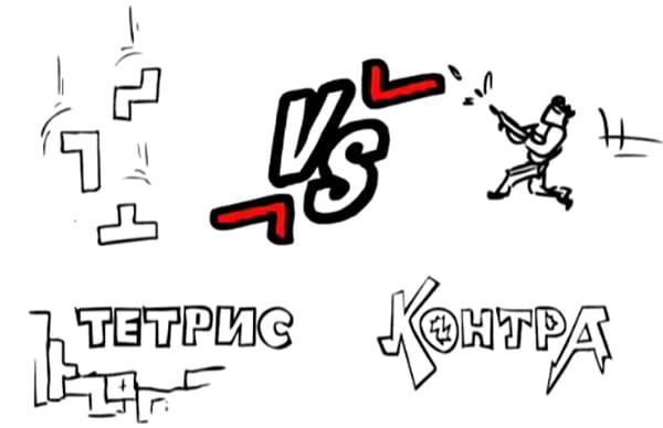 tetris vs contra russian ad