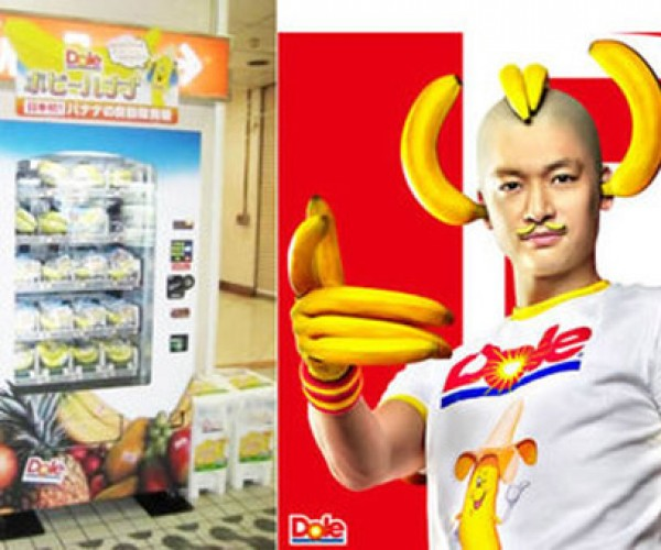 Banana Vending Machine Doles Out Fruits in Japan