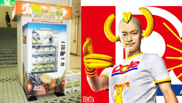 dole banana fruit vendor vending machine japan