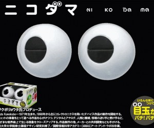 Blinking Googly Eyeballs: Why? Why Not?