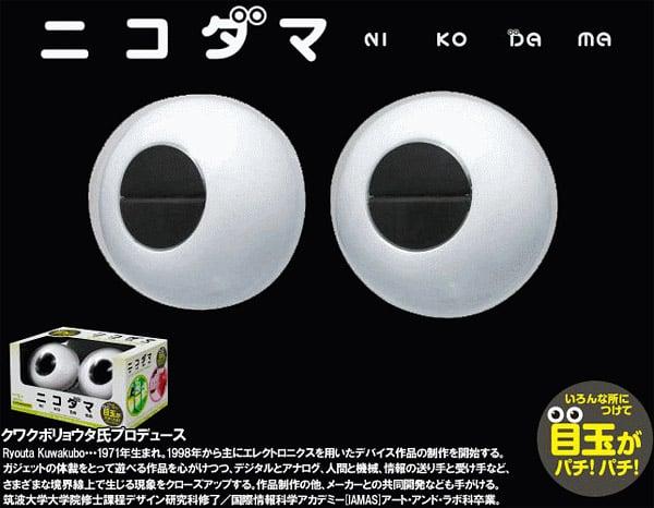 blinking_googley_eyes