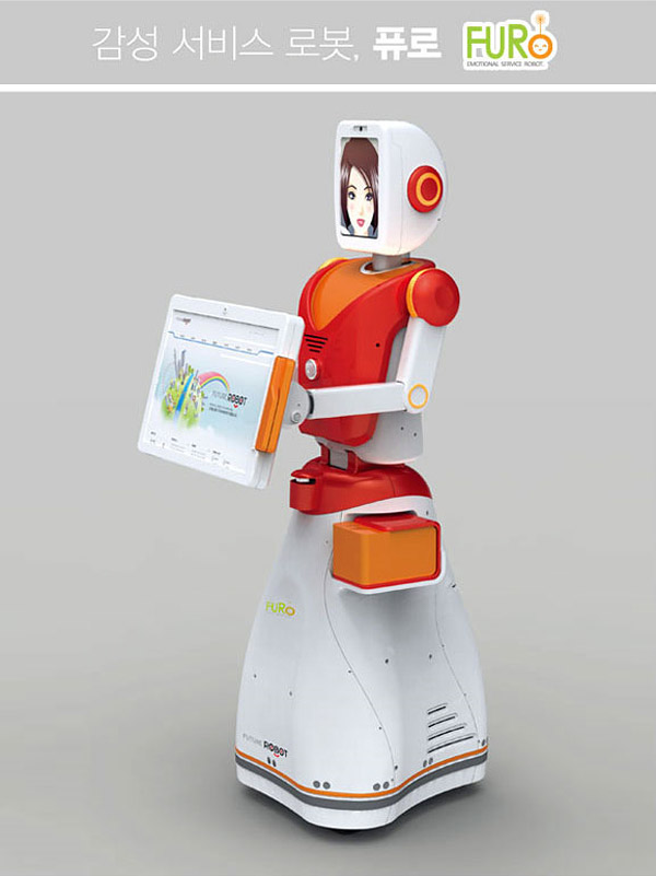 furo_future_robot