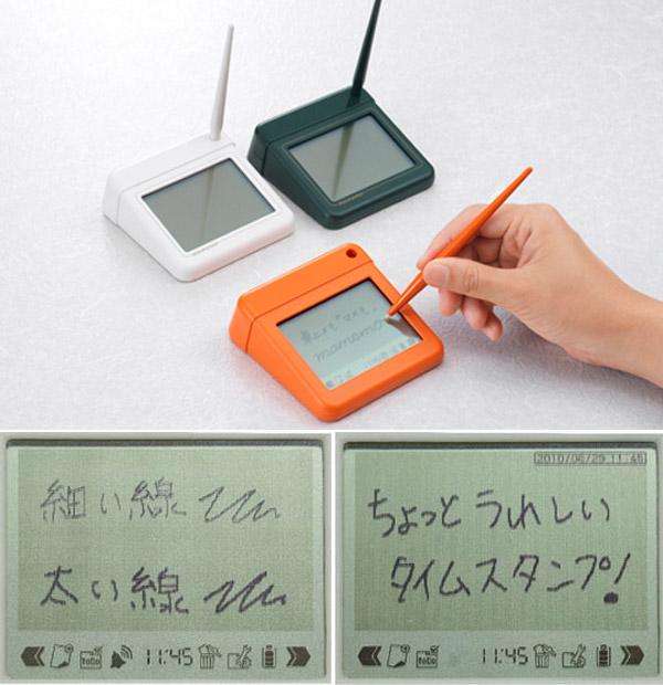 mamemo_digital_notepad