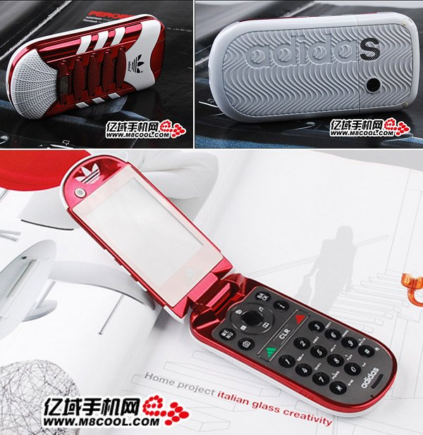 adidas_shoe_phone_detail