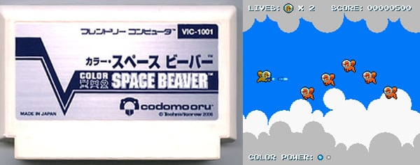 color space beaver