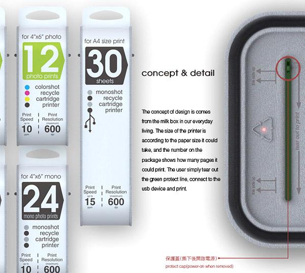 disposable_printer_concept