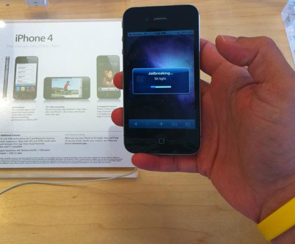 iphone 4 apple store jailbreak