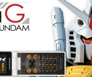 Gundam Robot Phone: Only in Japan?