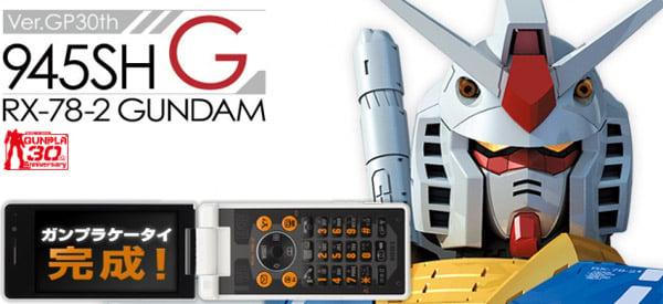 gundam robot phone softbank japan cell phone
