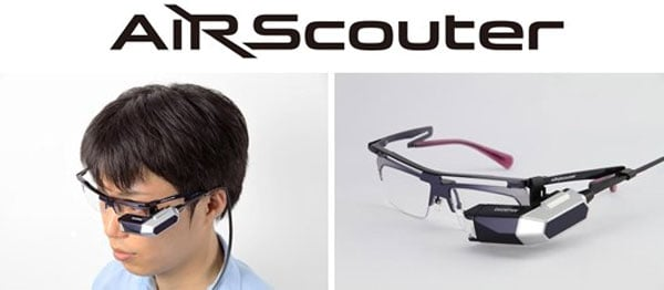 airscouter tb