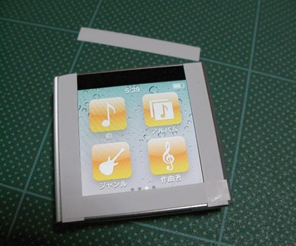 dreamcast visual memory unit vmu ipod nano 4