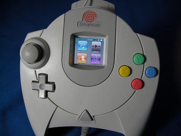 Visual Memory Nano Ipod Nano Stuffed Inside Dreamcast Vmu