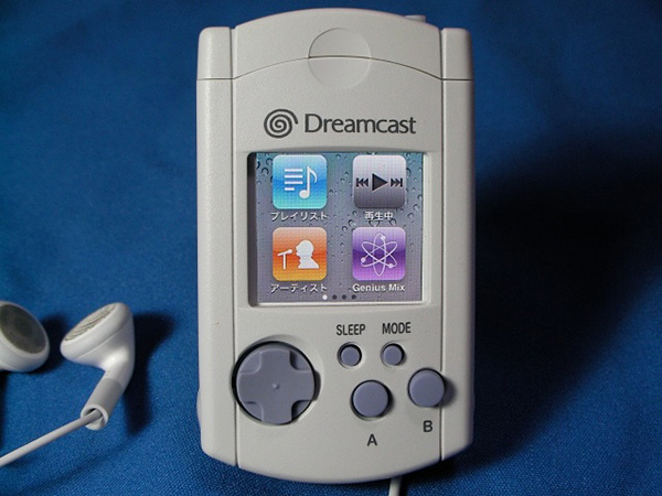 dreamcast visual memory unit vmu ipod nano