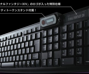 final fantasy xiv keyboard 300x250
