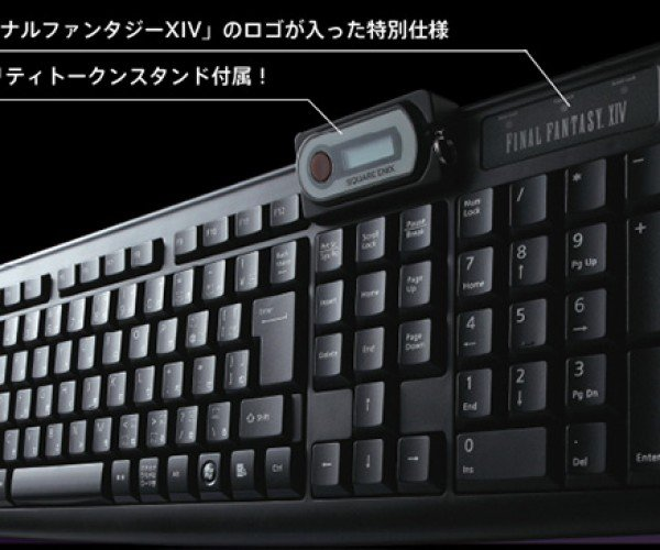 Final Fantasy Xiv Computer Peripherals Look as Stale as the Franchise