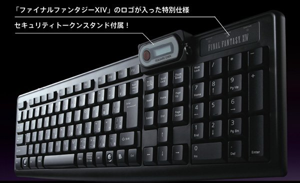 final fantasy xiv keyboard
