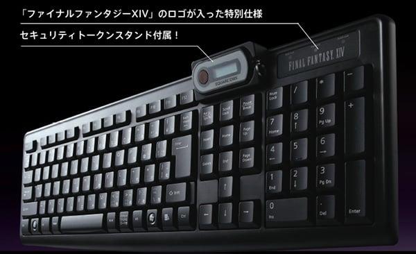 final fantasy xiv keyboard