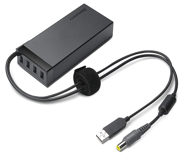 lenovo power hub