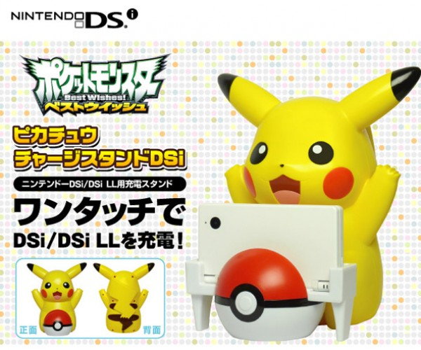 Hori Pikachu Charger Holds on to Your Nintendo Dsi