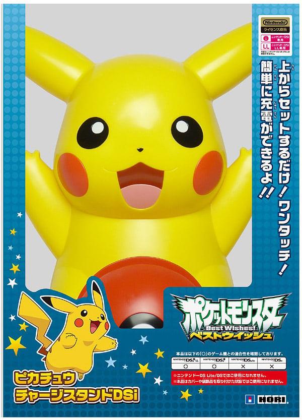 pikachu_nintendo_dsi_holder_hori