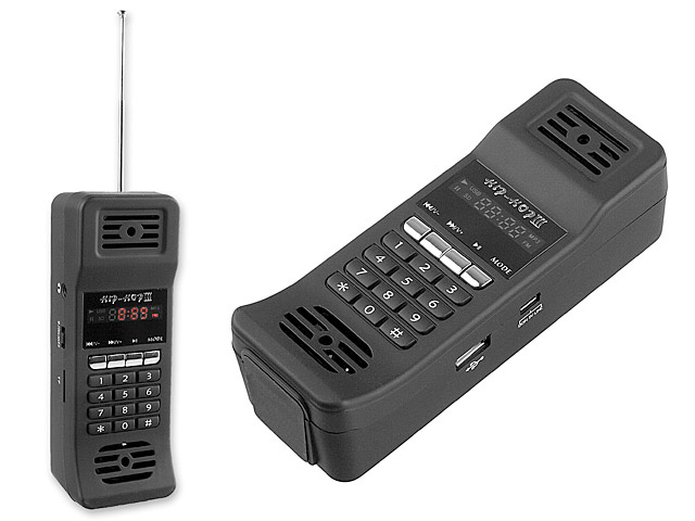 usb mp3 brick phone