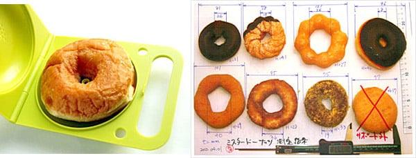 doughnut to go 2