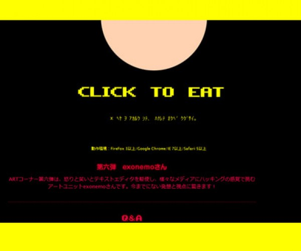 First Person Pac-Man Eats the Whole Wide Interweb
