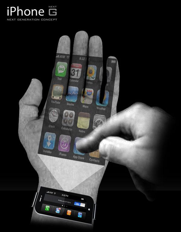 iphonevirtual 2