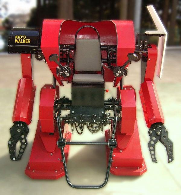 robotic kid walker
