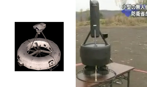 japanese surveillance drone and cypher