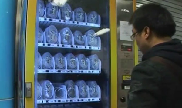 live_crab_vending_machine