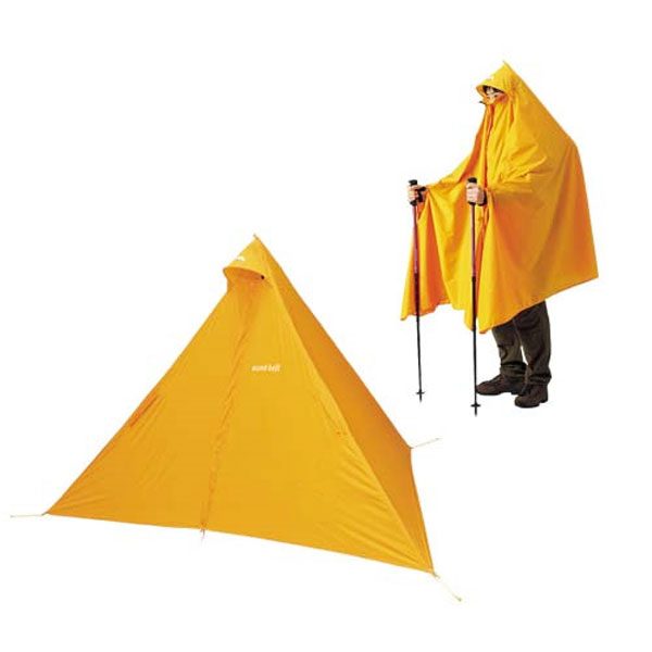 We donu0027t have many details on the thing but really you donu0027t need any to get the idea what it does. Itu0027s a poncho that you can wear with a hood to ...  sc 1 st  Technabob & Wearable Tent is Both Cool and Stupid All at Once - Technabob