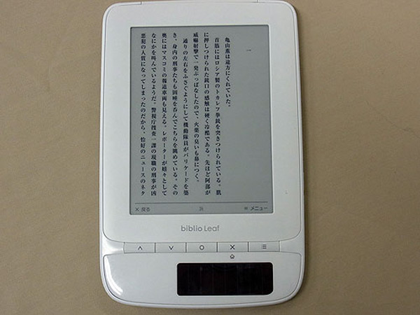 toshiba biblio leaf ebook reader ereader solar power