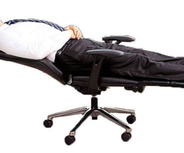 Tired? the Bed Chair Will Get You Fired