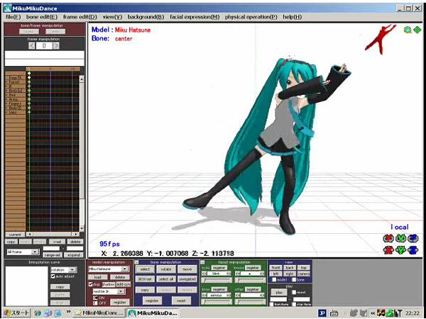 mikumiku_dance_kinect_hack