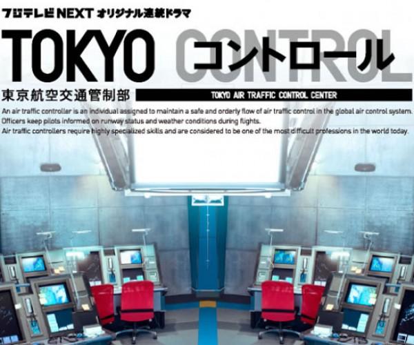 Tokyo Control: World's First 3D TV Series