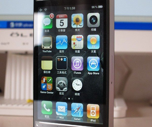 Transparent iPhone 4 Casemod Looks Great, Doesn't Make Phone Calls Any Clearer