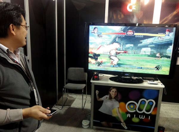 aiwi motion control street fighter iv