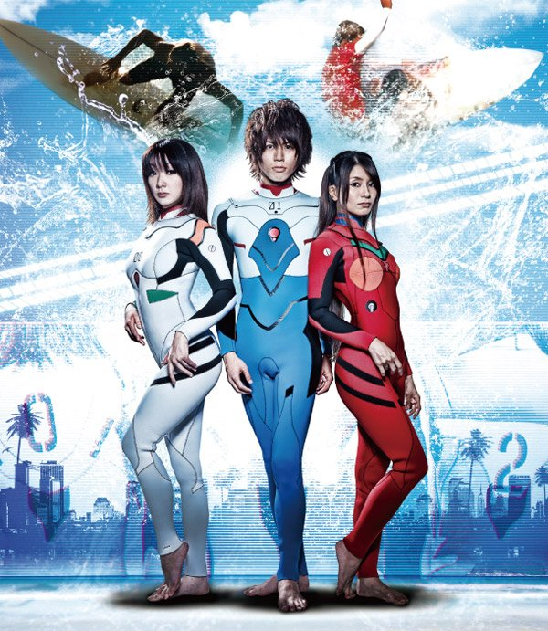 evangelion plug suit wet suits 1