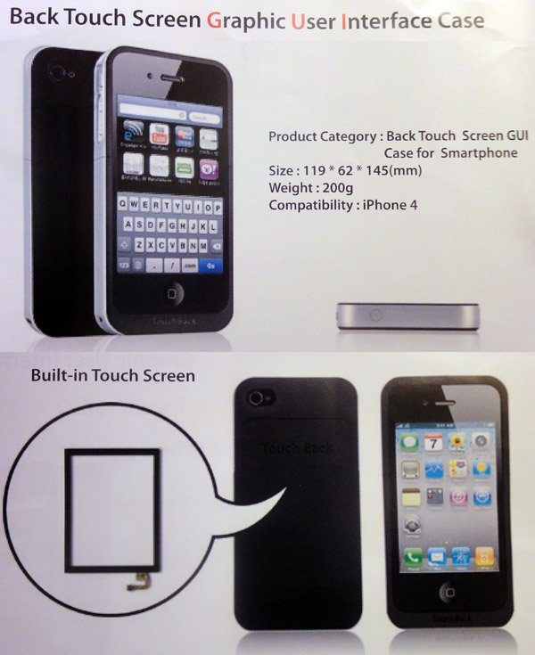 iphone back touch case spec sheet