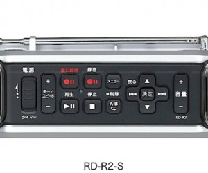 jvc rd r2 portable digital recorder 2