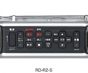 jvc rd r2 portable digital recorder 2 300x250