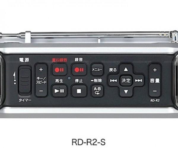 jvc rd r2 portable digital recorder 2