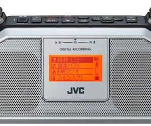 jvc rd r2 portable digital recorder 300x250
