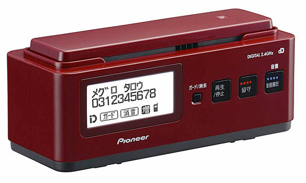 pioneer_tf_FN2007_r_phone