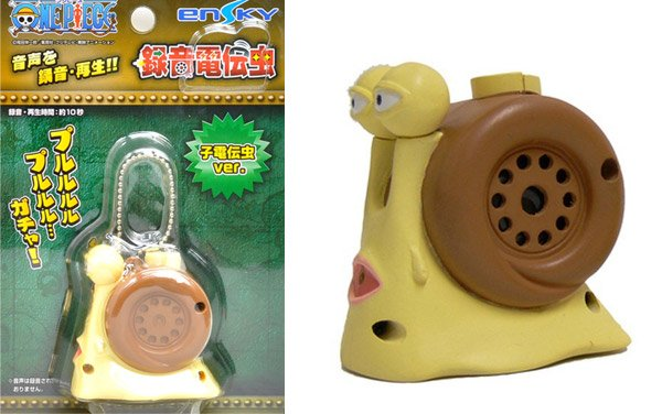 transponder snail one piece voice recorder